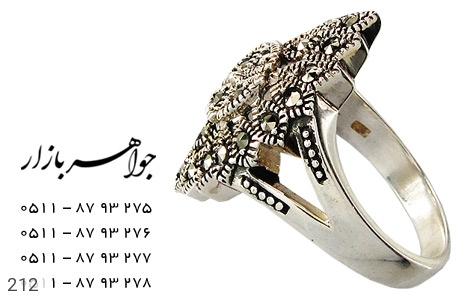 انگشتر نقره طرح لوزی زنانه - 212