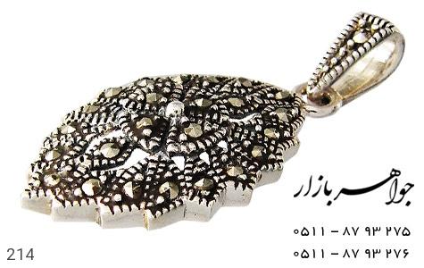 عکس مدال نقره حدید طرح لوزی زنانه