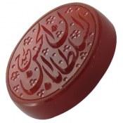 نگین تک عقیق یمن حکاکی السلطان ابا الحسن
