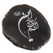 نگین تک عقیق راف متن السلام علیک یا اباعبدالله الحسین