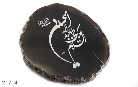 عکس نگین تک عقیق راف متن السلام علیک یا اباعبدالله الحسین