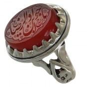 انگشتر نقره عقیق یمن حکاکی یا جواد ابن الرضا ع مردانه