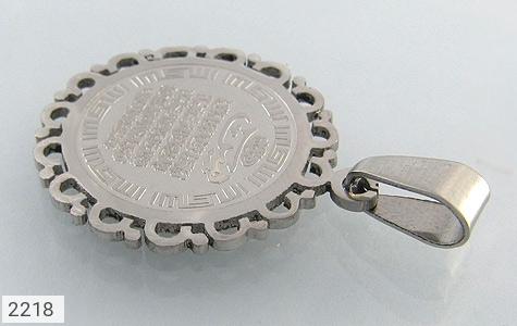 مدال - 2218