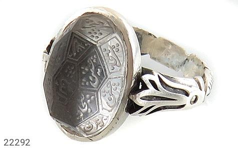 انگشتر نقره در نجف زیبا حکاکی چهارده معصوم مردانه - 22292