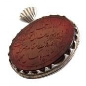 مدال نقره عقیق درشت و کم نظیر حکاکی هنری