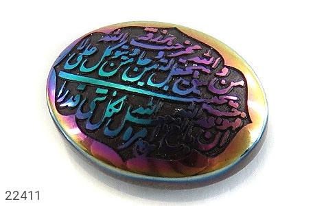 نگین تک حدید صینی هفت رنگ ومن یتق الله - 22411