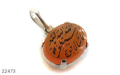 عکس مدال عقیق یمن شرف الشمس حکاکی ماشاء الله لا قوه الا بالله استغفرالله