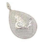 مدال نقره اسلیمی درشت طرح بسم الله زنانه