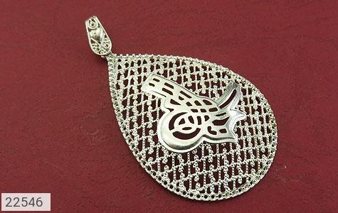 عکس مدال نقره اسلیمی درشت طرح بسم الله زنانه