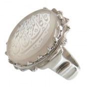 انگشتر نقره عقیق یمنی زیبا حکاکی یا کاشف الکرب عن وجه الحسین مردانه