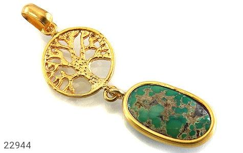 عکس مدال فیروزه نیشابوری طرح زیرخاکی زنانه
