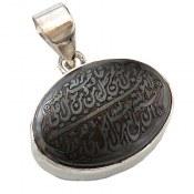 مدال حدید صینی حکاکی ومن یتق الله