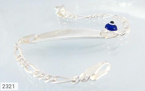 دستبند - 2321