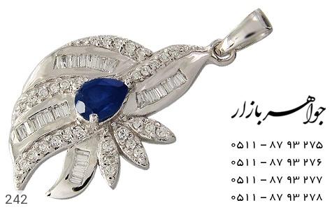 عکس مدال تـایلنـدی طرح یاقوت زنانه