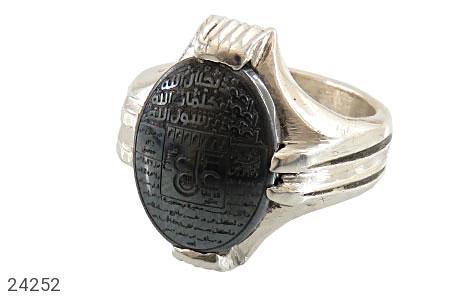 انگشتر نقره حدید عین علی طرح کلاسیک مردانه - 24252