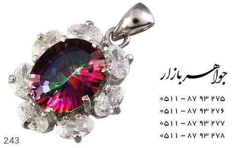 عکس مدال توپاز هفت رنگ طرح گل زنانه
