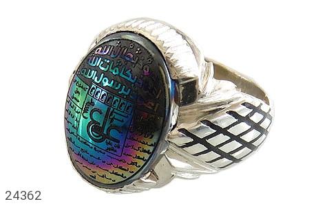 انگشتر نقره حدید هفت رنگ حکاکی عین علی مردانه دست ساز - 24362