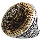انگشتر نقره حدید سینی درشت طلایی حکاکی آیت الکرسی مردانه