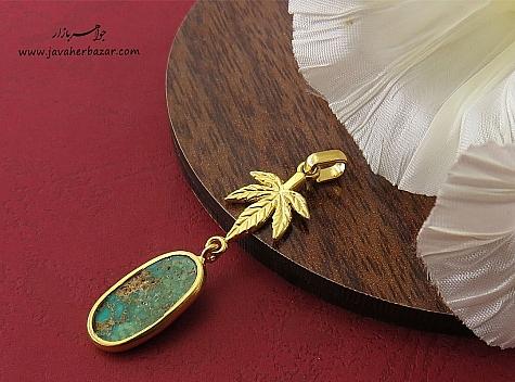 مدال نقره فیروزه نیشابوری طرح برگ - 24480
