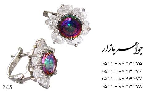 عکس گوشواره نقره توپاز هفت رنگ طرح گل زنانه