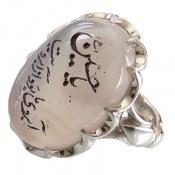 انگشتر نقره عقیق شجر درشت خطی فاخر مردانه