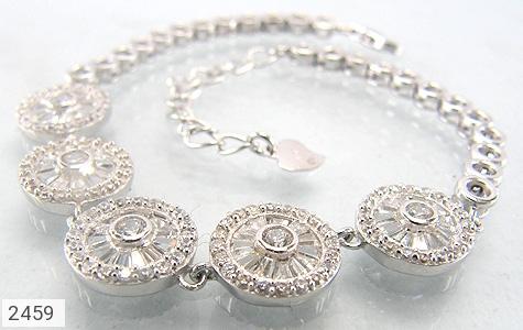 دستبند - 2459