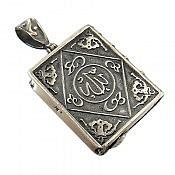 مدال نقره جادعایی کتابی درشت