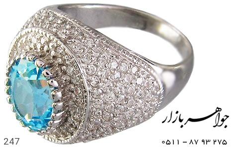 انگشتر نقره توپاز آبی اشرافی - 247