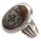انگشتر نقره عقیق باباقوری حکاکی اسما الهی مردانه