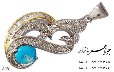 عکس مدال نقره فیروزه نیشابوری طرح پیچک زنانه