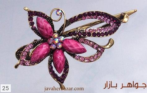 عکس گل سر درشت زنانه - شماره 3