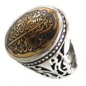 انگشتر حدید صینی طلایی ومن یتق الله مردانه