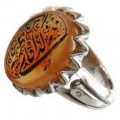 انگشتر نقره عقیق یمنی درشت حکاکی منم گدای فاطمه مردانه