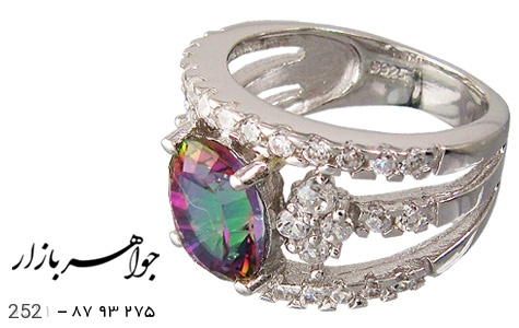 عکس انگشتر توپاز هفت رنگ سه حلقه زنانه