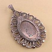 مدال نقره طرح طلای قدیمی