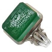 انگشتر عقیق سبز حکاکی فاخر هنرمندانه مردانه