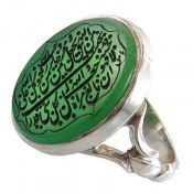 انگشتر عقیق سبز درشت حکاکی ومن یتق الله مردانه