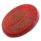 انگشتر عقیق سرخ زیبا حکاکی و من یتق الله مردانه