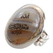 انگشتر نقره عقیق شجر درشت حکاکی پنج تن مردانه