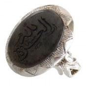 انگشتر نقره عقیق درشت شجر حکاکی العزة الله جمیعا مردانه