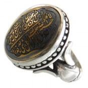 انگشتر حدید صینی زیبا حکاکی ومن یتق الله مردانه