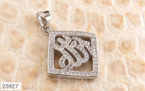 عکس مدال نقره طرح الله زنانه