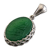 مدال نقره عقیق سبز درشت حکاکی یا علی ابن موسی الرضا زنانه