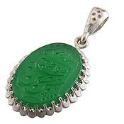 مدال نقره عقیق سبز درشت حکاکی پنج تن
