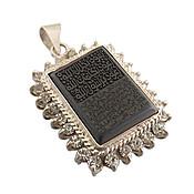 مدال نقره حدید درشت هفت جلاله