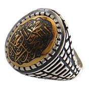 انگشتر نقره حدید صینی حکاکی طلائی صلوات مردانه