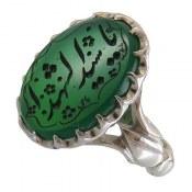 انگشتر عقیق سبز حکاکی یا سید الشهداء مردانه