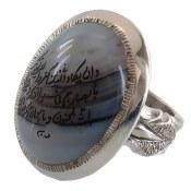 انگشتر نقره عقیق شجر درشت حکاکی وان یکاد مردانه
