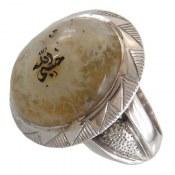 انگشتر نقره عقیق شجر درشت حکاکی حسبی الله مردانه