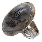 انگشتر نقره عقیق شجر درشت حکاکی یا فاطمه الزهرا مردانه